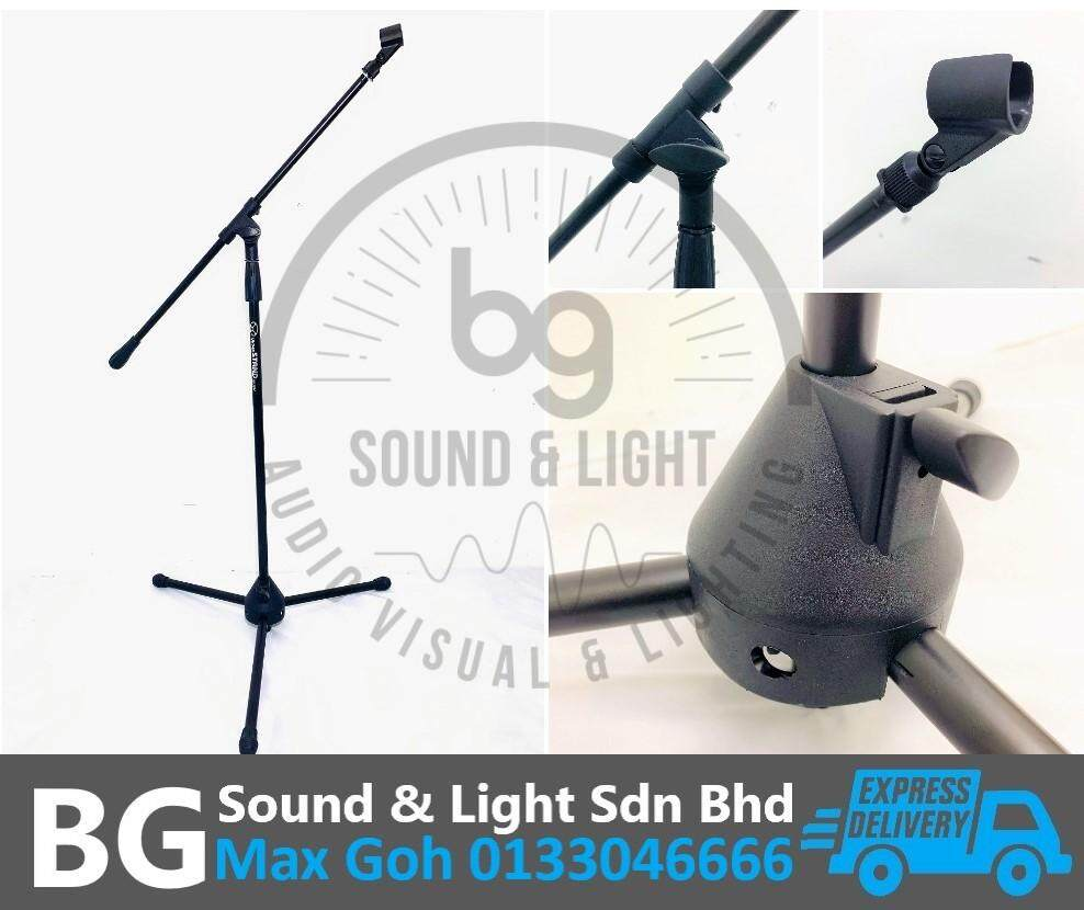 W&H MS-168 Floor Microphone Stand