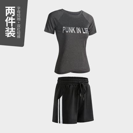 (Pre Order 14 days) JYS Fashion Korean Style Women Sport Wear Set Collection 540 - 8584 Grey top + grey pant