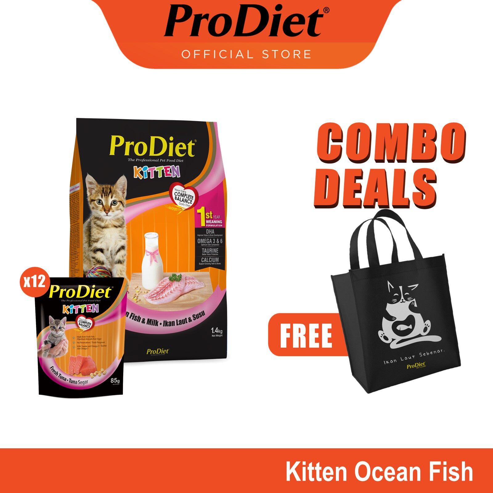 Combo Deals: ProDiet1.4KG Kitten Milky Ocean Fish Dry Food, ProDiet 85G Kitten Fresh Tuna Wet Cat Food X 12 Packs [makanan kucing],  FREE: Woven Bag