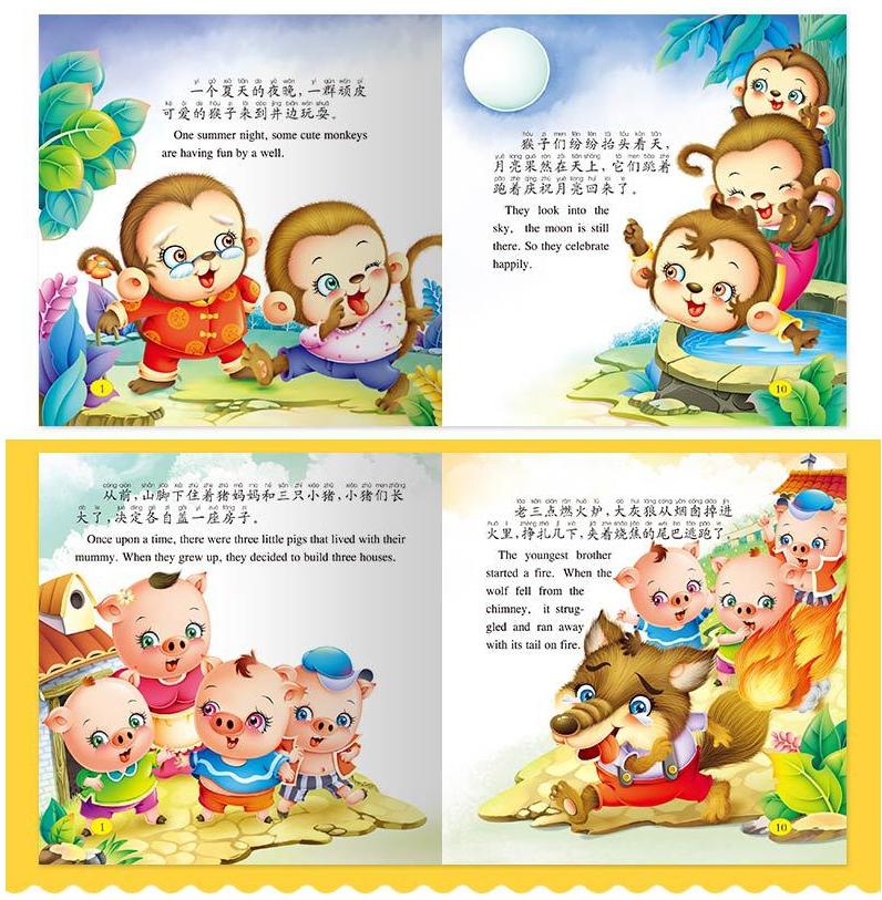 10pcs/set Bilingual Kid Story Book Mark with Pinyin Scan QR Code Listen Book Learning Mandarin Learn English