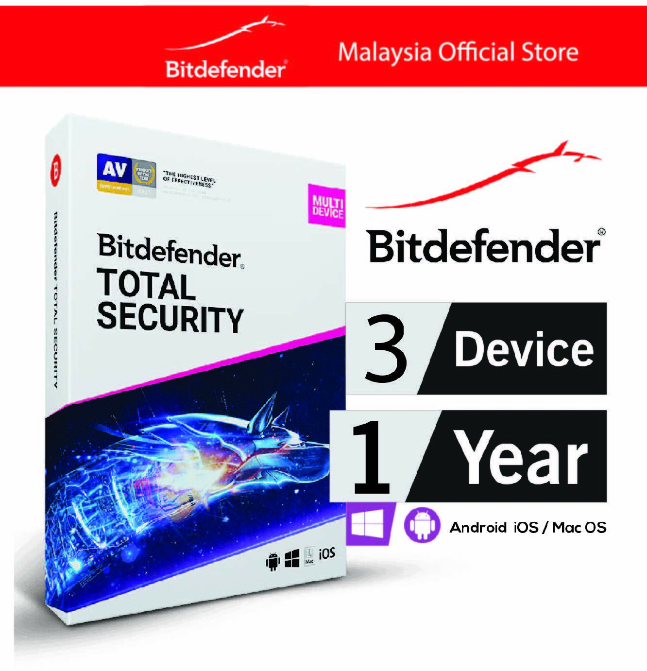 BitDefender Total Security Multi Device - 3 Devices 1 Year