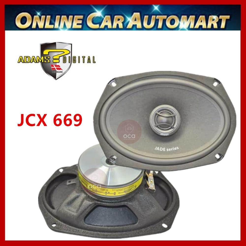 Adams Digital Jade Series JCX-669 6inch x 9inch 2-Way Car Speaker (240W Max)