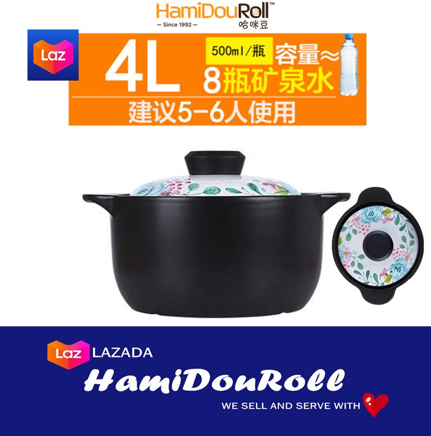 HamiDouRoll ????????(?? WIDE) 4000ML 100% Ceramic Stock Pot (????????) HMD3233-4Y