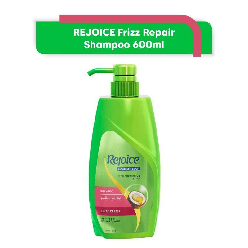 REJOICE Frizz Repair Shampoo 600ml