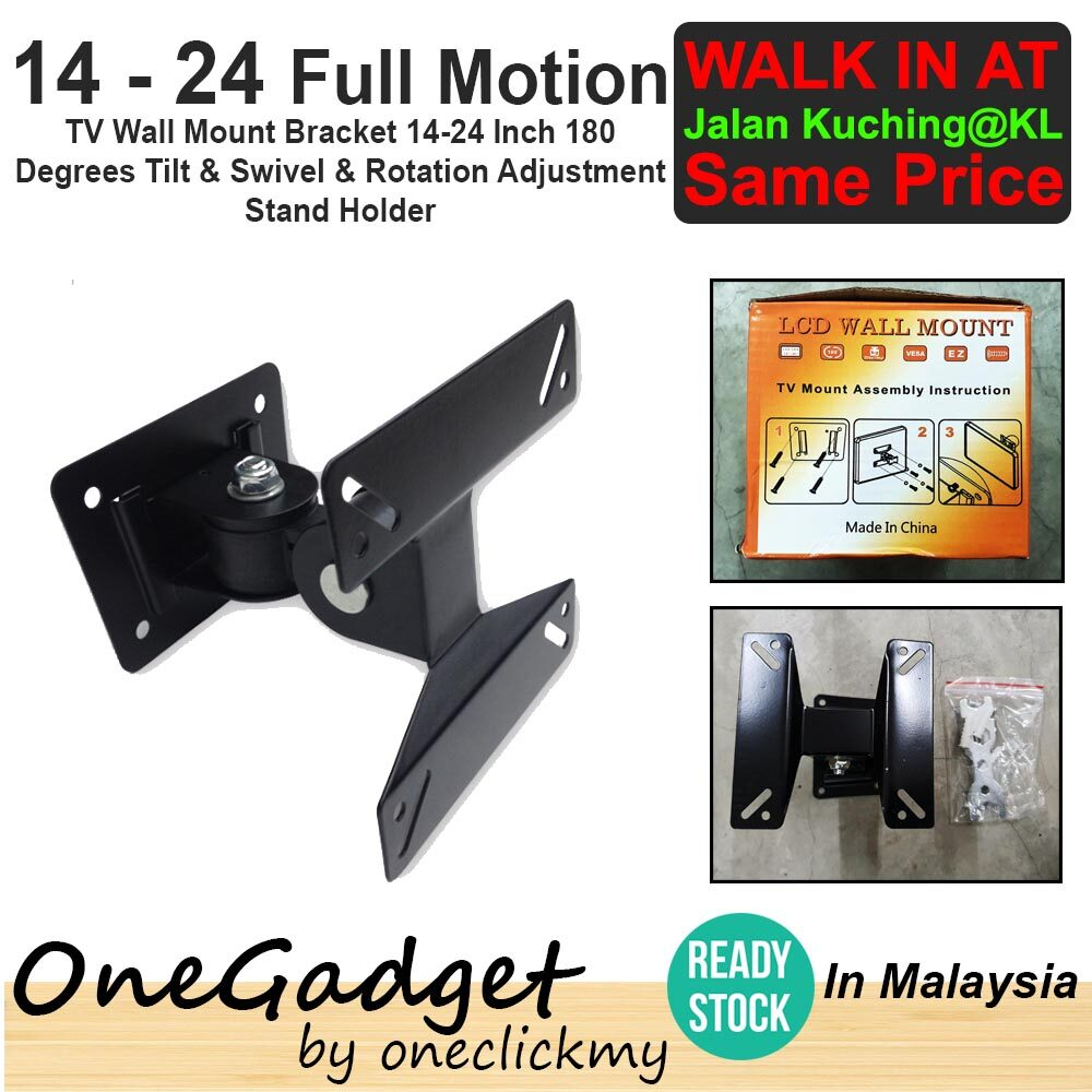 [?READY STOCK IN MALAYSIA]TV Full Motion Wall Mount Bracket 14-24 Inch 180 Degrees Tilt & Swivel & Rotation Adjustment