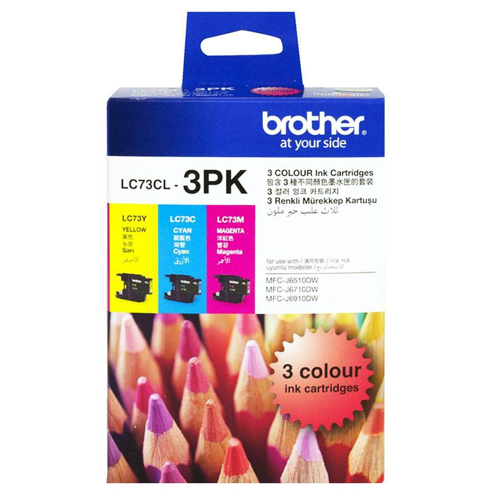 Brother LC-73 Color Value Pack Ink Cartridge