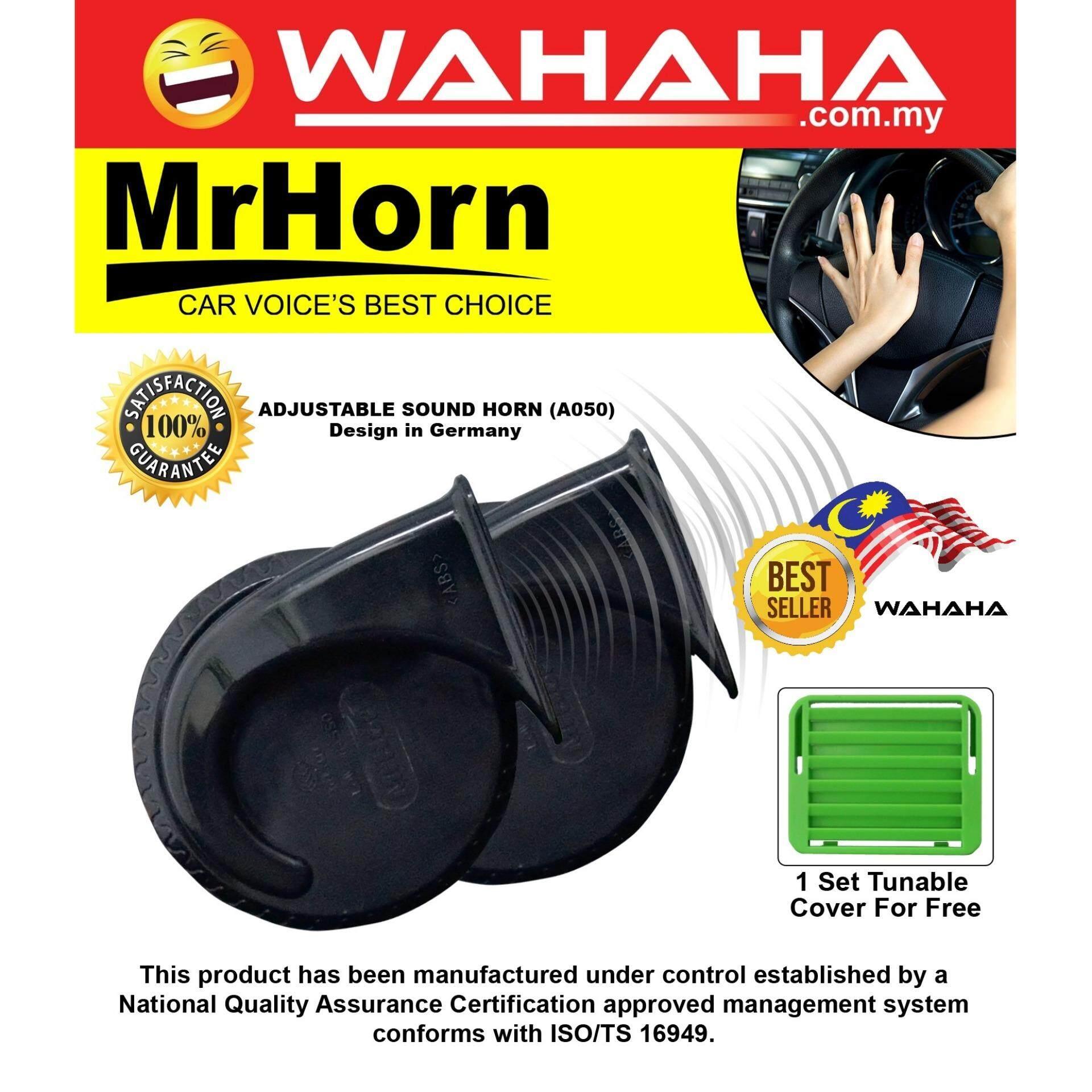 MrHorn A050 Car Horn Adjustable Sound Horn 400Hz/500Hz Free 1 set Tunable cover