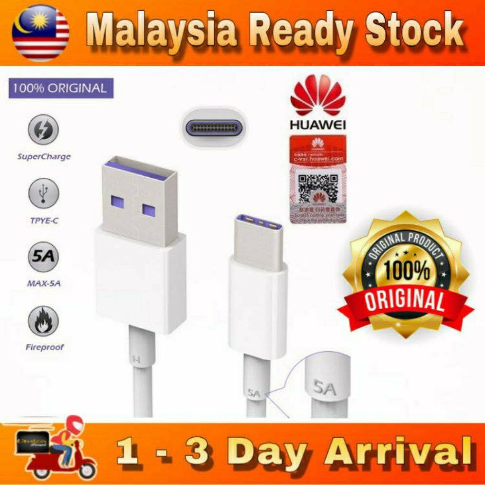 HUAWEI 100% ORIGINAL 5A TYPE C SUPER FAST CHARGE DATA USB CABLE