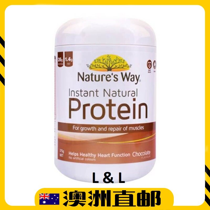 [Pre Order] Nature's Way Instant Natural Protein Powder (Chocolate) 375g (Made In Austtralia)