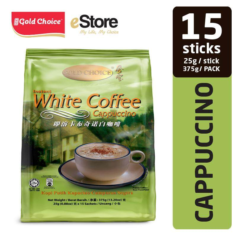 GOLD CHOICE Instant White Coffee (CAPPUCCINO) - (25g X 15'S) [2 FREE SACHETS PER PACK]
