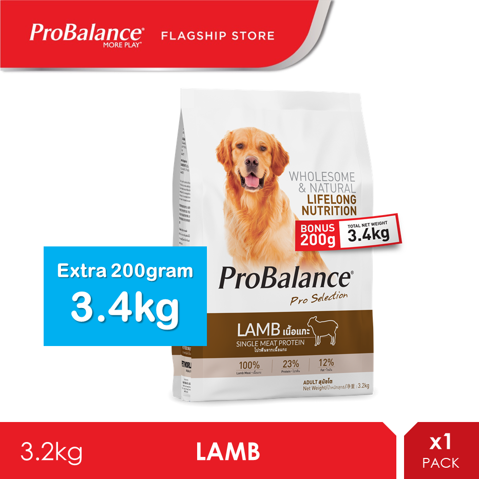 ProBalance 3.2KG Lamb Adult Dry Dog Food [makanan anjing]