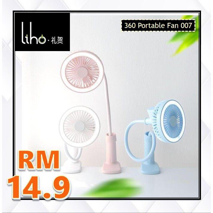 [OFFER] LIHO 007 360 PORTABLE FAN USB Rechargeable Fan Portable Fan USB Fan