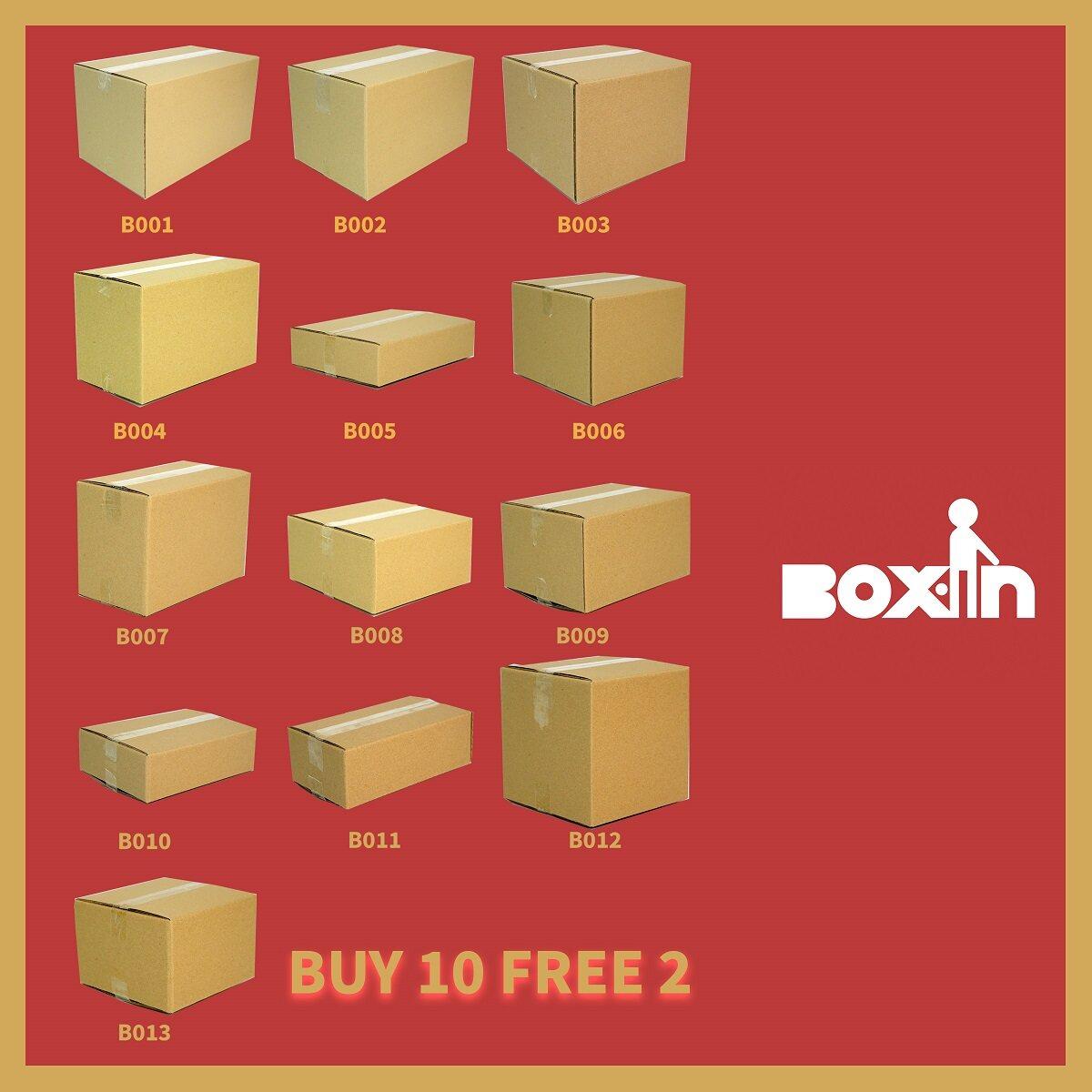 (Buy 10 free 2) Carton Box / Pizza Box / Packaging Box / Storage Box / Kotak / House Moving [Box.In]Brown B007 210*110*140mm 1pc