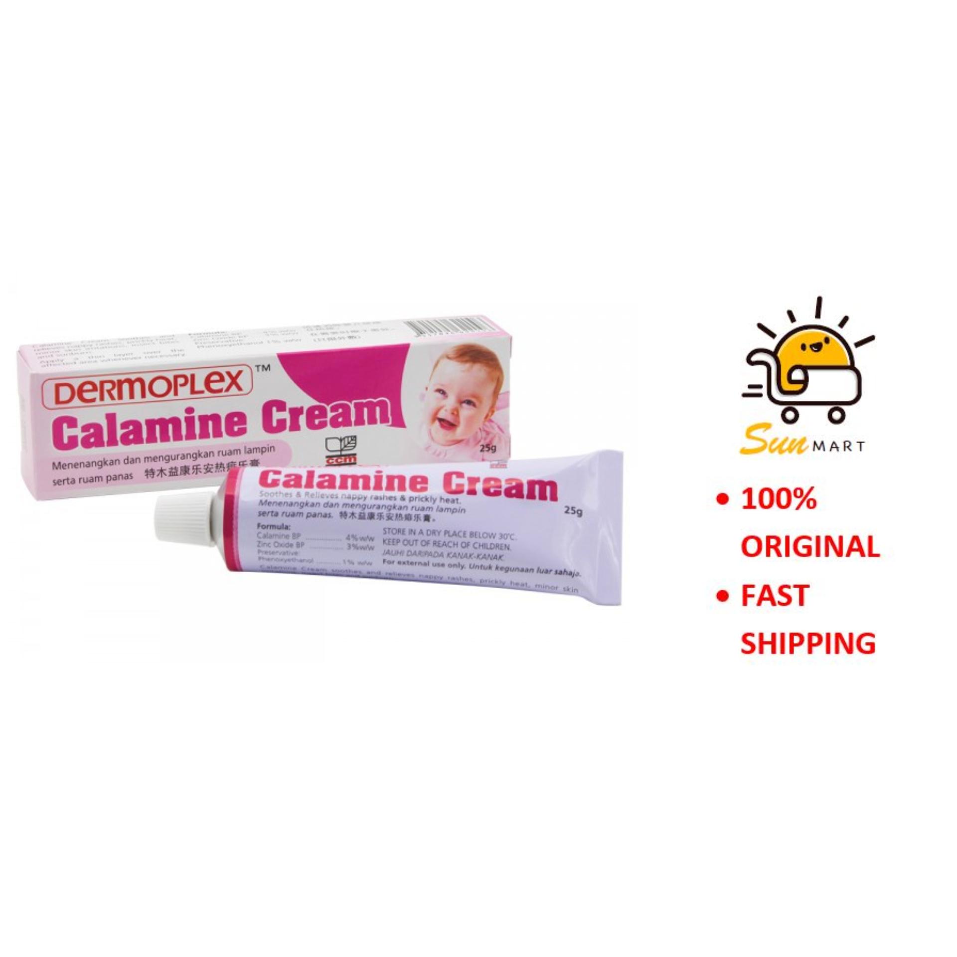 Dermoplex Calamine Cream 25g