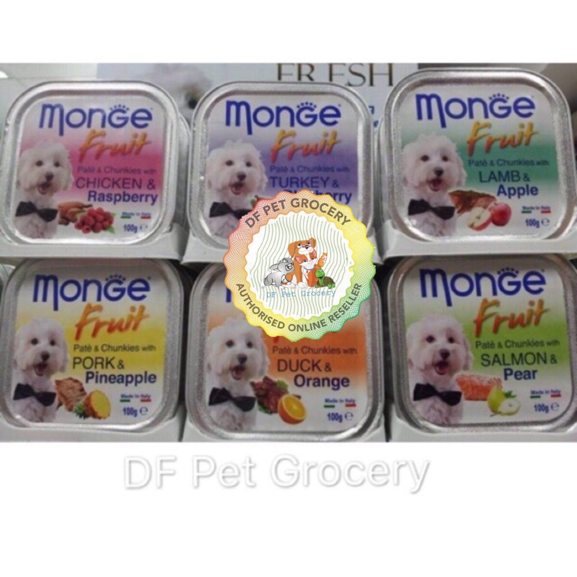 Monge Fruits Dog Wet Food 100g X 32 Tray - Dog Tray (Mix Flavour)