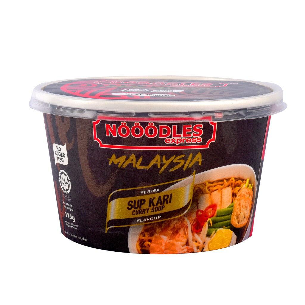 NDLES Express Instant Noodle - Curry Soup Flavour
