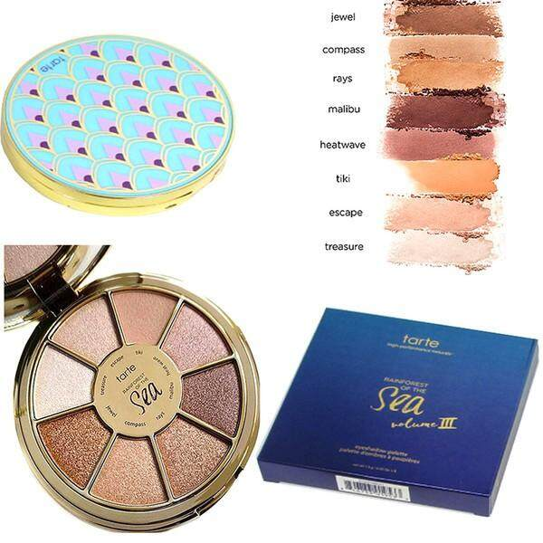 FREE GIFTTARTE limited edition Rainforest of the Sea eyeshadow palette vol. III