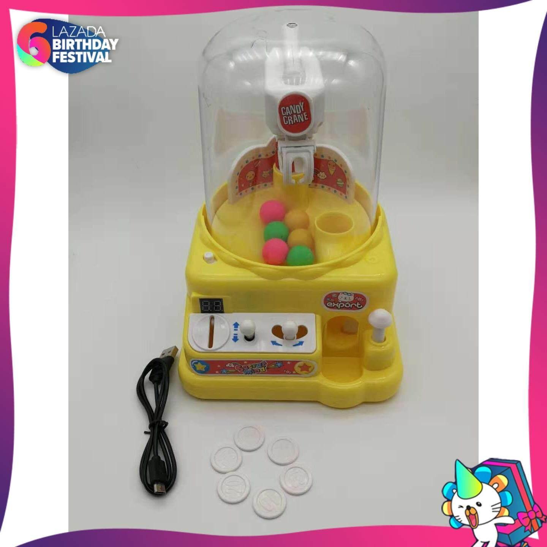 Mini Catcher machine for children battery Grab ball candy crabber Gum crane toys toys for girls