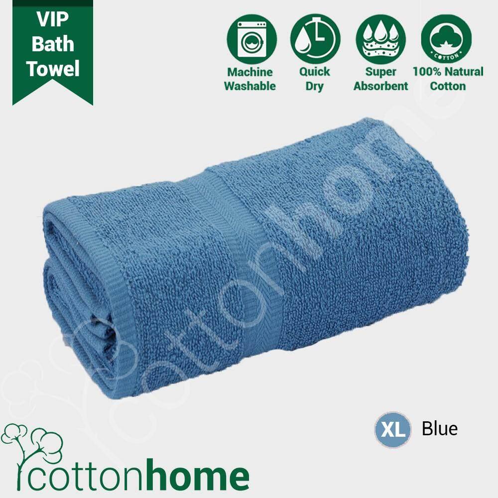 VIP 380 Bath Towel 100% cotton natural - ADULT Bath Towel Su...