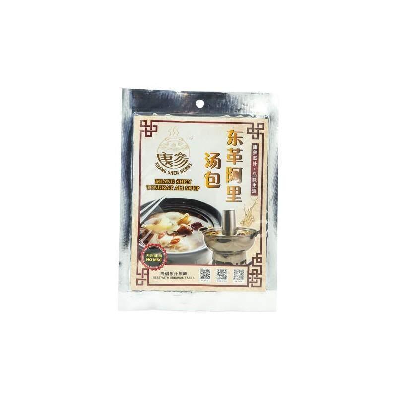 Khang Shen Tongkat Ali Soup x 2 bags