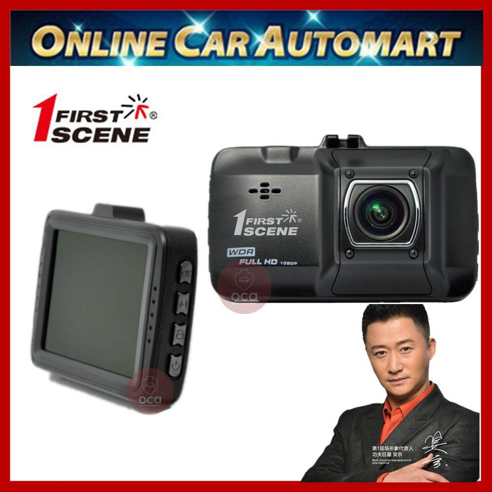 First Scene P1 1080P HD 3 inch Wide Angle Car Dash DVR Camera Recorder for Driving Safety