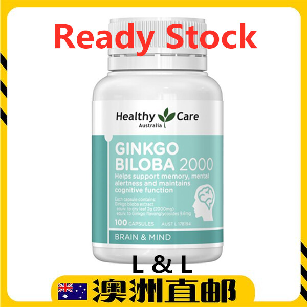 [Ready Stock EXP: 03/2023yr] Healthy Care Ginkgo Biloba 2000mg ( 100 Capsules ) ( Made In Australia )