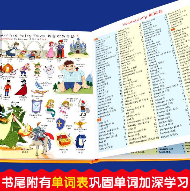 Bilingual Children's Learning English Chinese Books Hardcover Vocabulary book