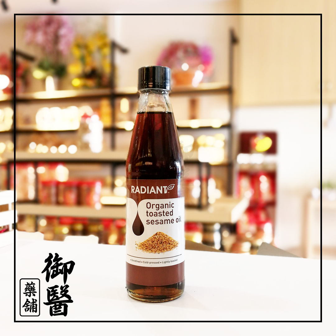 【Radiant】Organic Toasted Sesame Oil - 310ml
