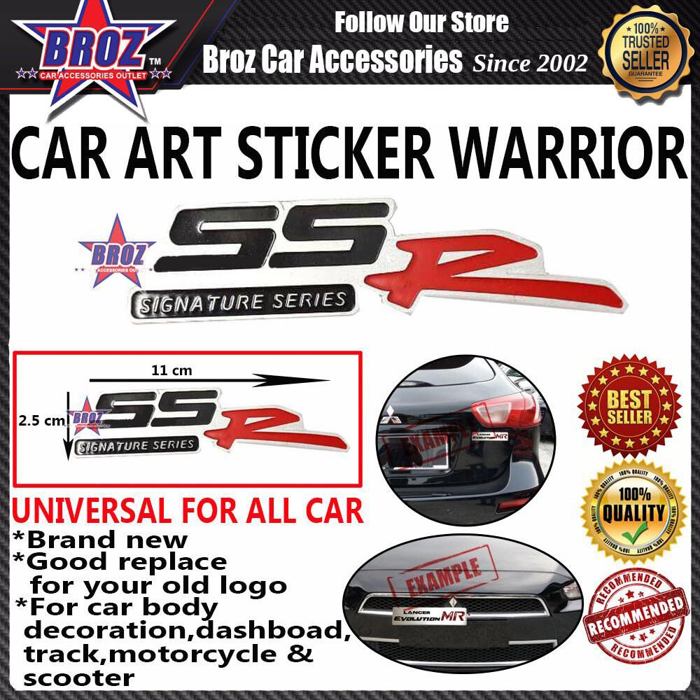 Signature Series Car Art Sticker Warrior