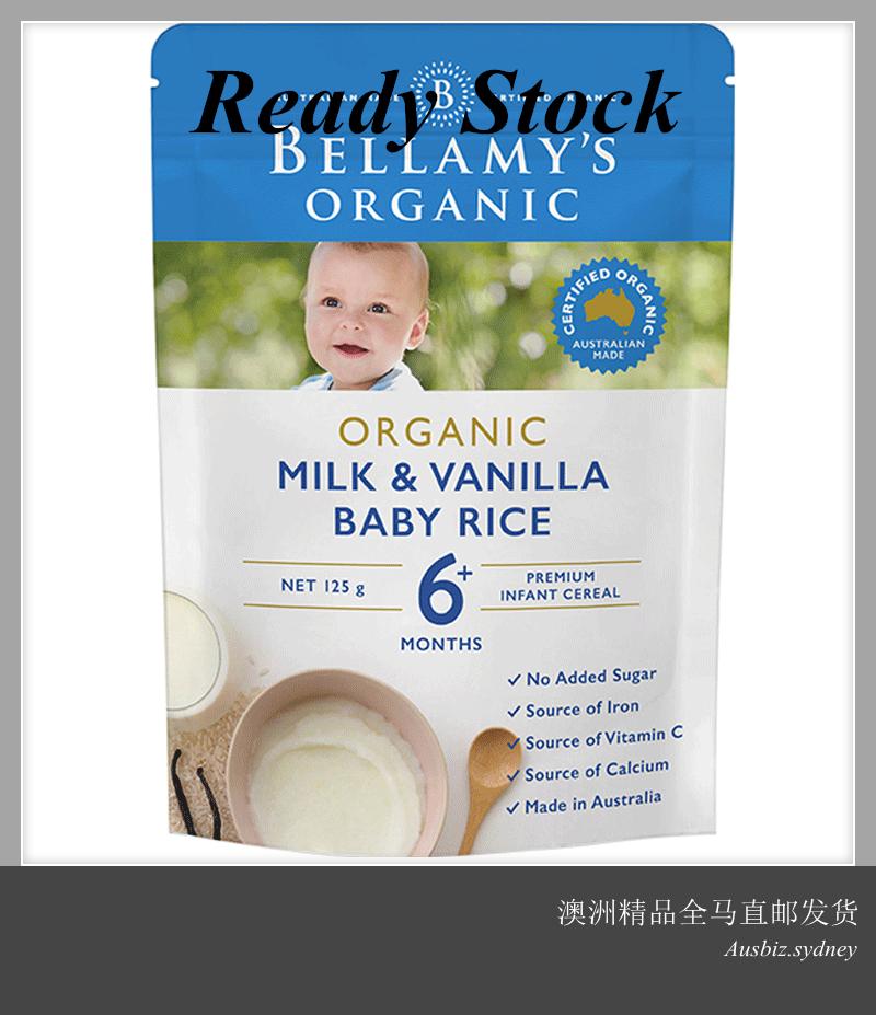 [Ready Stock EXP 05/2021yr] Bellamys Organic Milk & Vanilla Baby Rice 6+ 125g (Made in Australia)