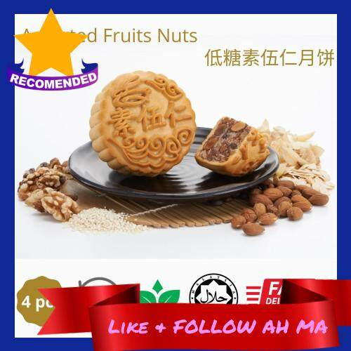 Best Selling [Ready Stock] Mooncake Absolutely Low Sugar Assorted Fruits Nuts Halal Vegan Tong Wah Moon Cake With Gift Box 4 Pcs