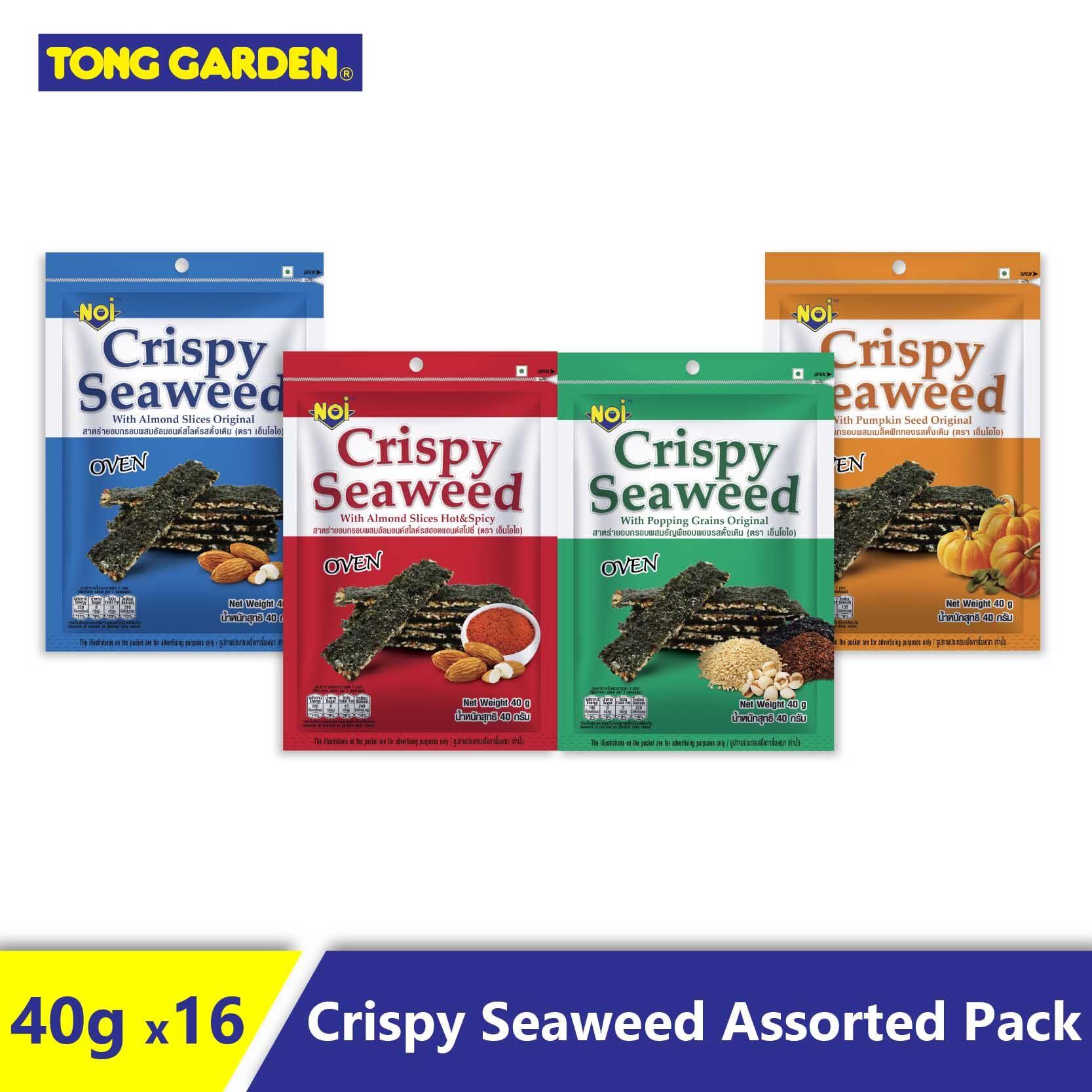 Noi Crispy Seaweed Assorted Pack 40g x 16 [Carton]