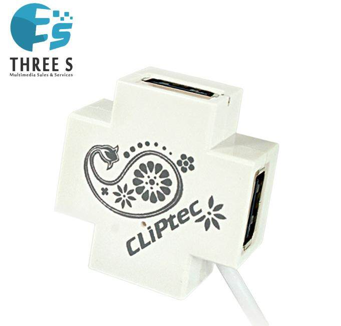 Cliptec Mini X Cross USB 2.0 4 Ports Hub (RZH209) White