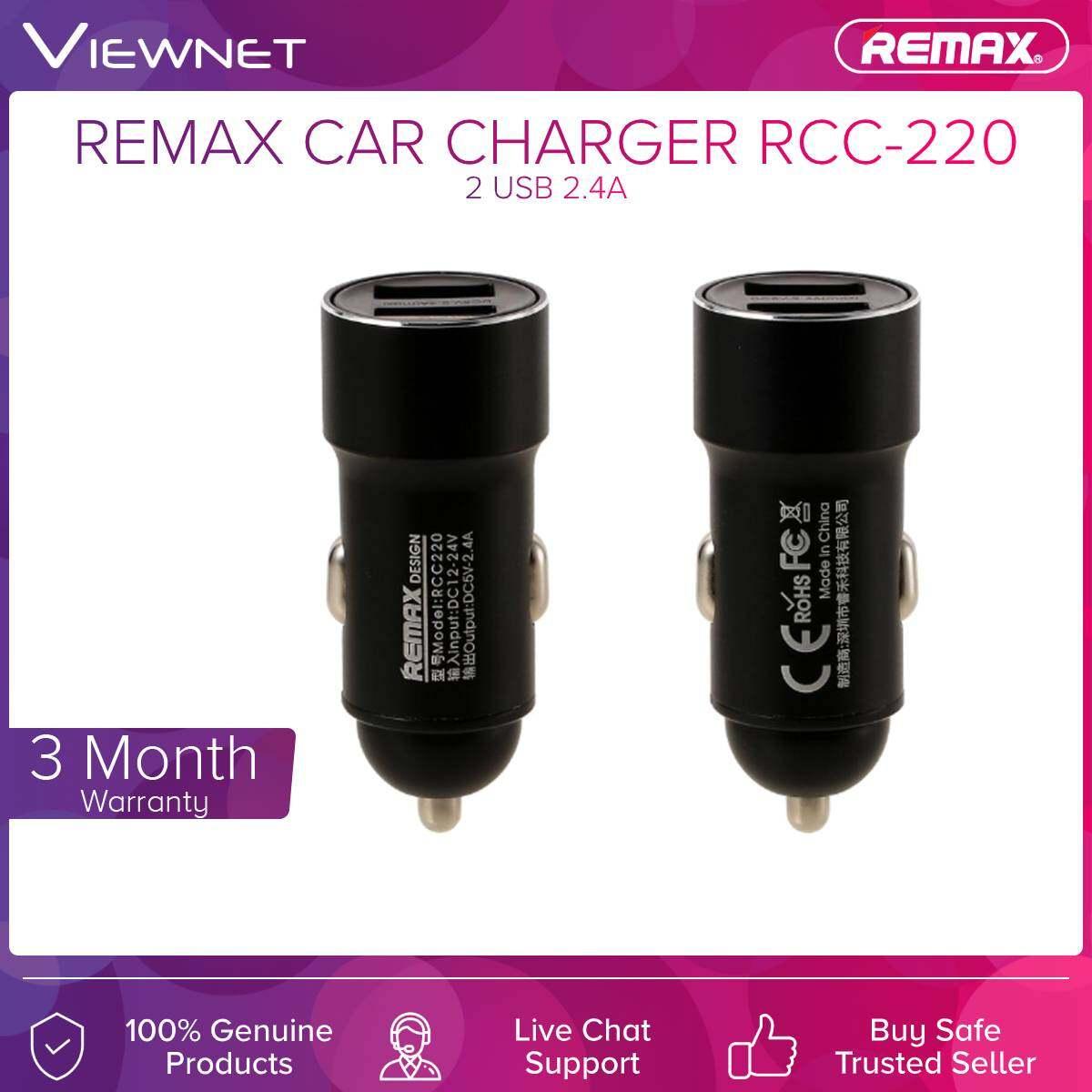 Remax Car Charger Rechan Series 2-Usb 2.4A (RCC-220)