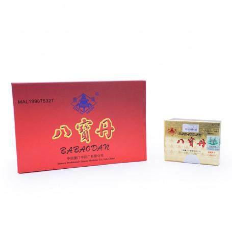 Ding Lu BaBaoDan 12's 鼎炉 八宝丹