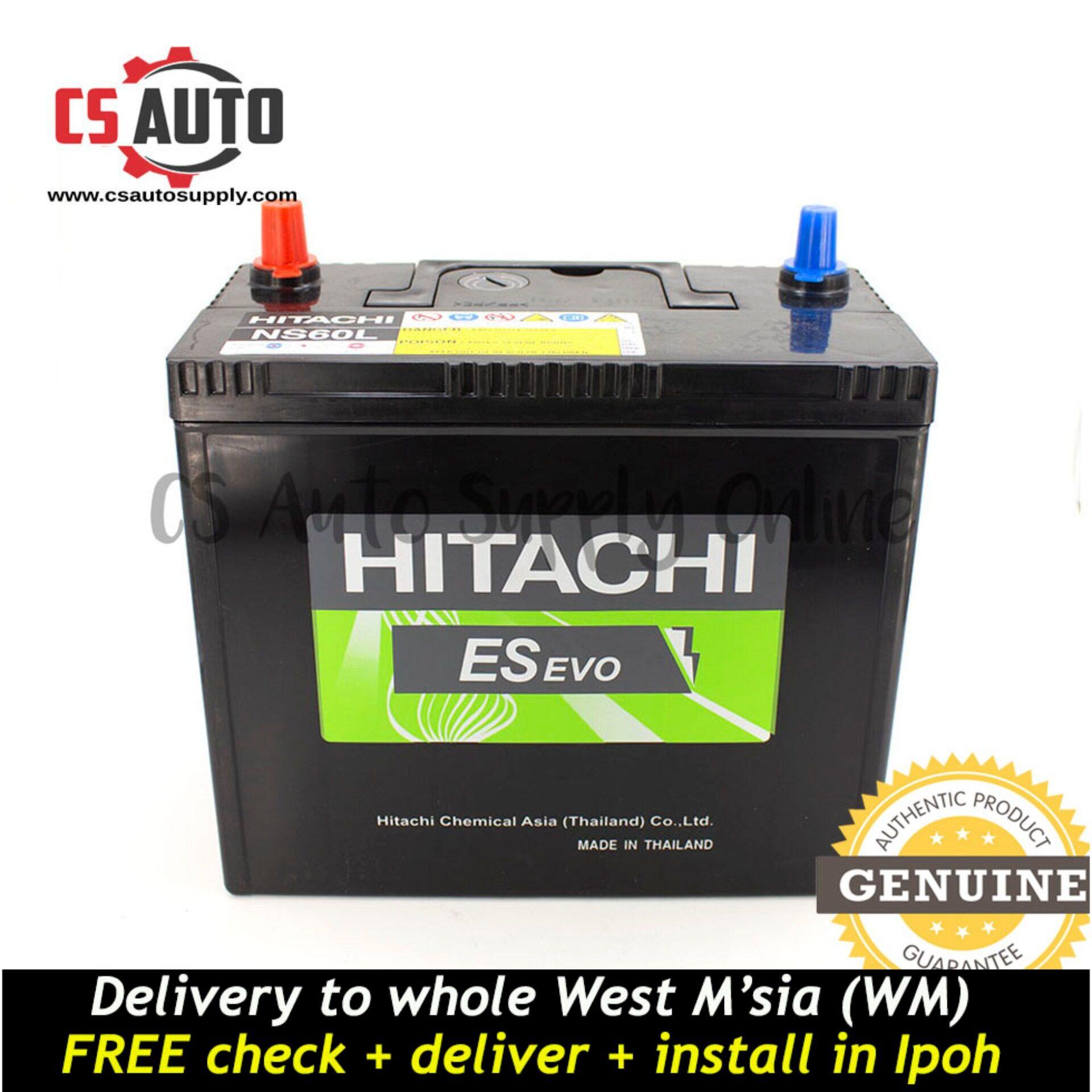 Hitachi NS60L NS60LS ES Battery MF for Proton Iswara, Waja, Toyota Vios, Altis, RAV, Honda CR-V, Honda Civic Ipoh area