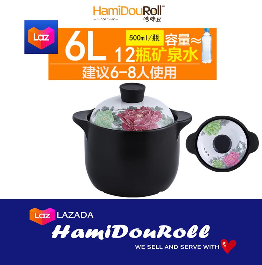 HamiDouRoll ????????????? WNS Series 100% Ceramic Stock Pot WNSBLUE6000