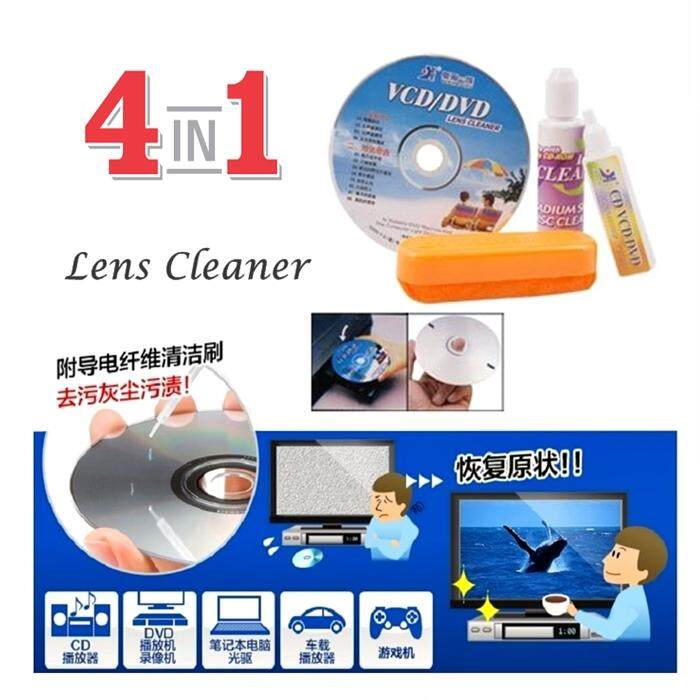 4-in-1 Triple CD DVD Disc Player Optical Drive Cleaning CD Clean Dish
