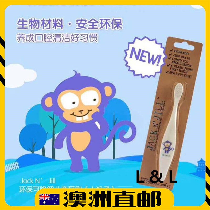 [Pre Order] Jack N Jill Bio Kids Toothbrush Monkey (Made in Australia)
