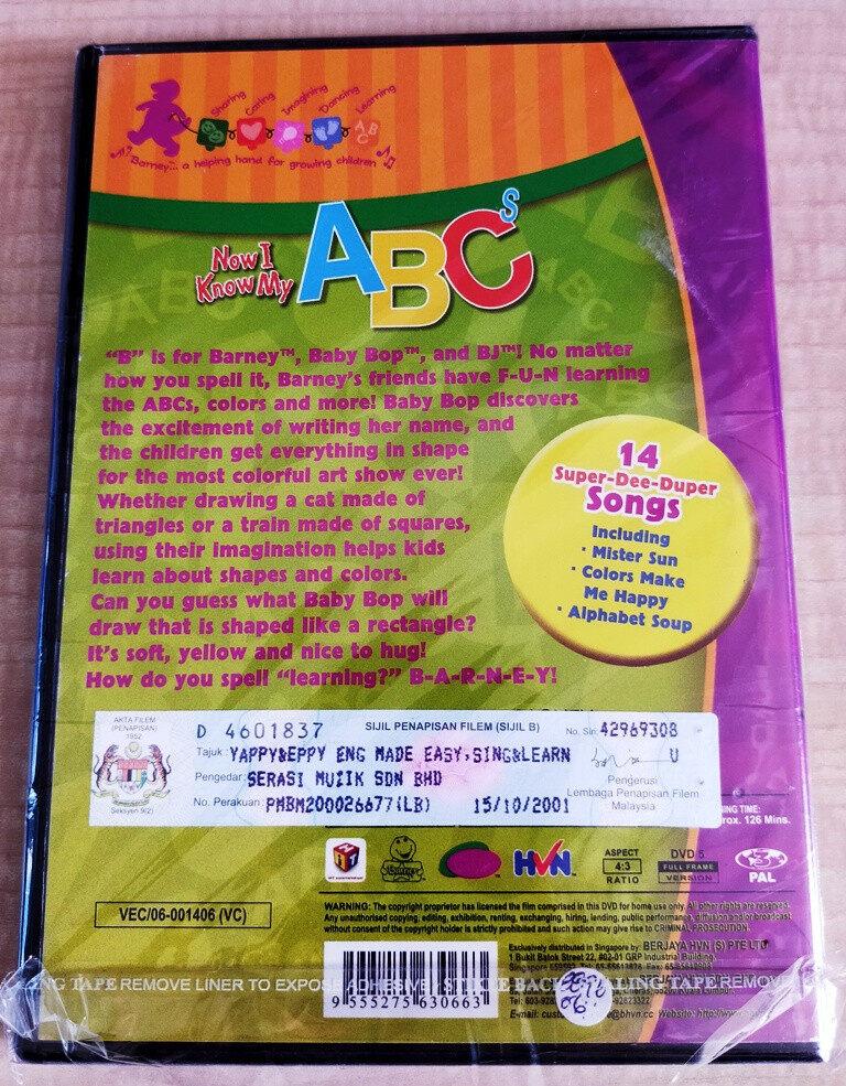 Barney The Dinosaurs : Now I Know My ABC's DVD Children Educational Program