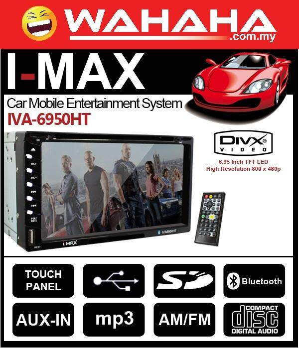 "Imax IVA6950HT 6.95"" Double Din Touchscreen AUX In Bluetooth SD USB FM AM"