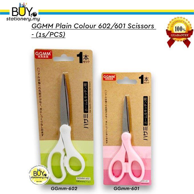 GGMM Plain Colour 602/601 Scissors - (1s/PCS)
