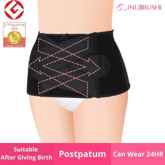 Inujirushi 24hours Postpartum Belly Binding Belt