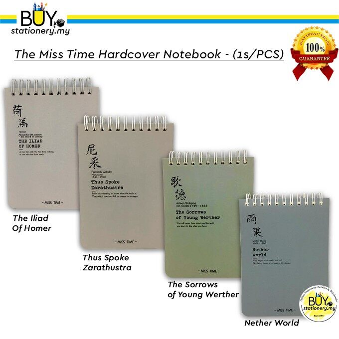 The Miss Time Hardcover Notebook - (1s/PCS)