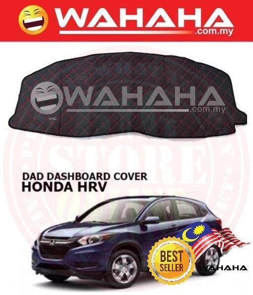 Car Dashboard Cover Dash Mat for HONDA HRV