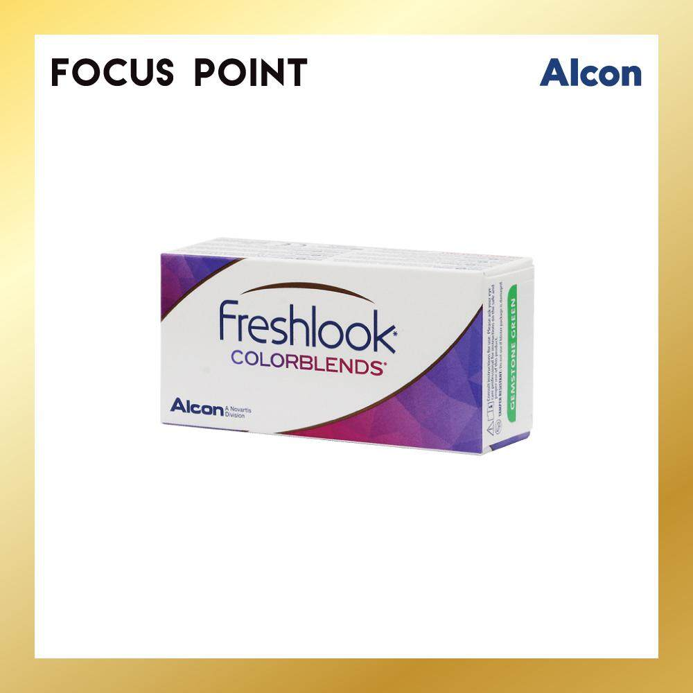 Freshlook ColorBlends Monthly (2 PCS)