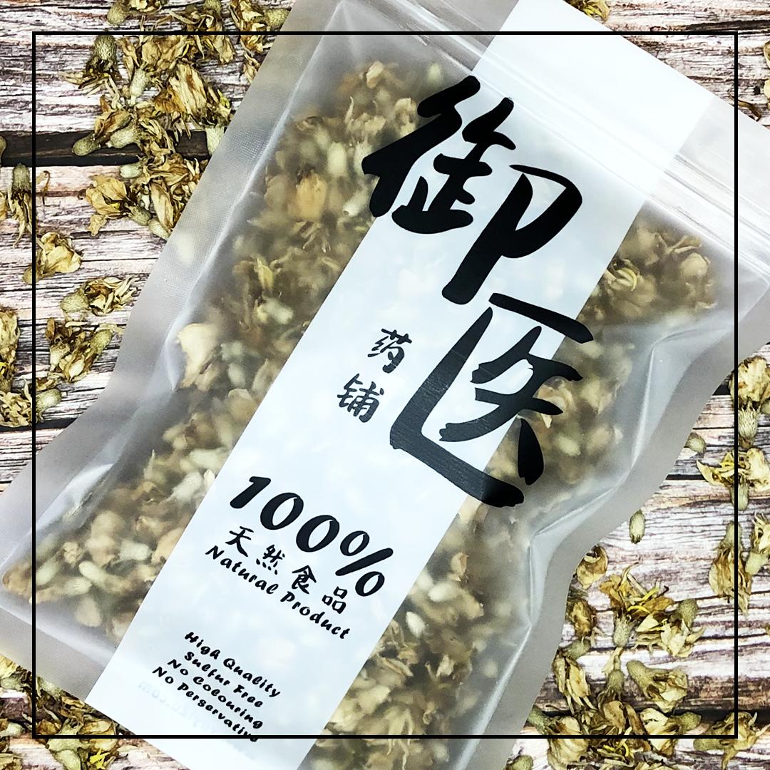 【御医药铺 Yu Yi Herbs】白花野牡丹 Melastoma - 40g