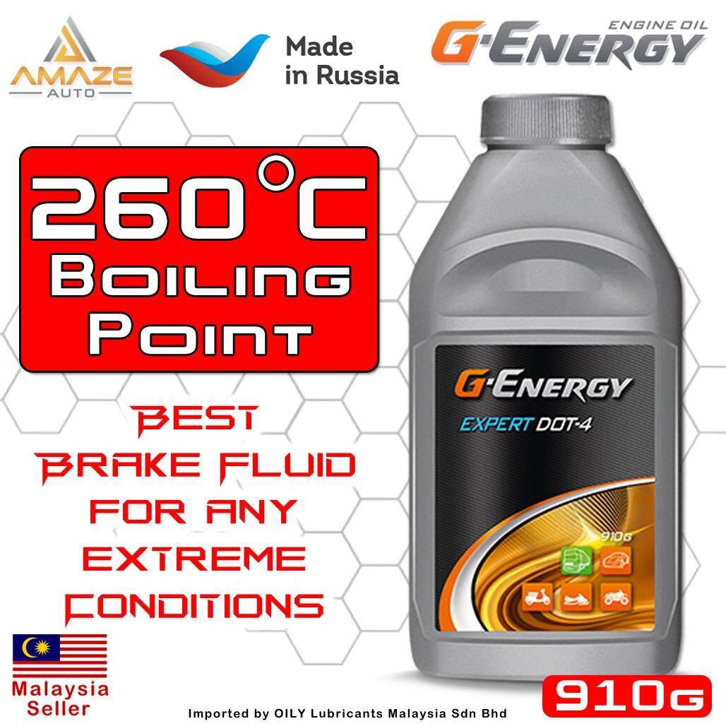 G-Energy Expert Dot-4 Brake Fluid / Minyak Brek (910g) - Premium grade (Max boiling point 260 Celcius)