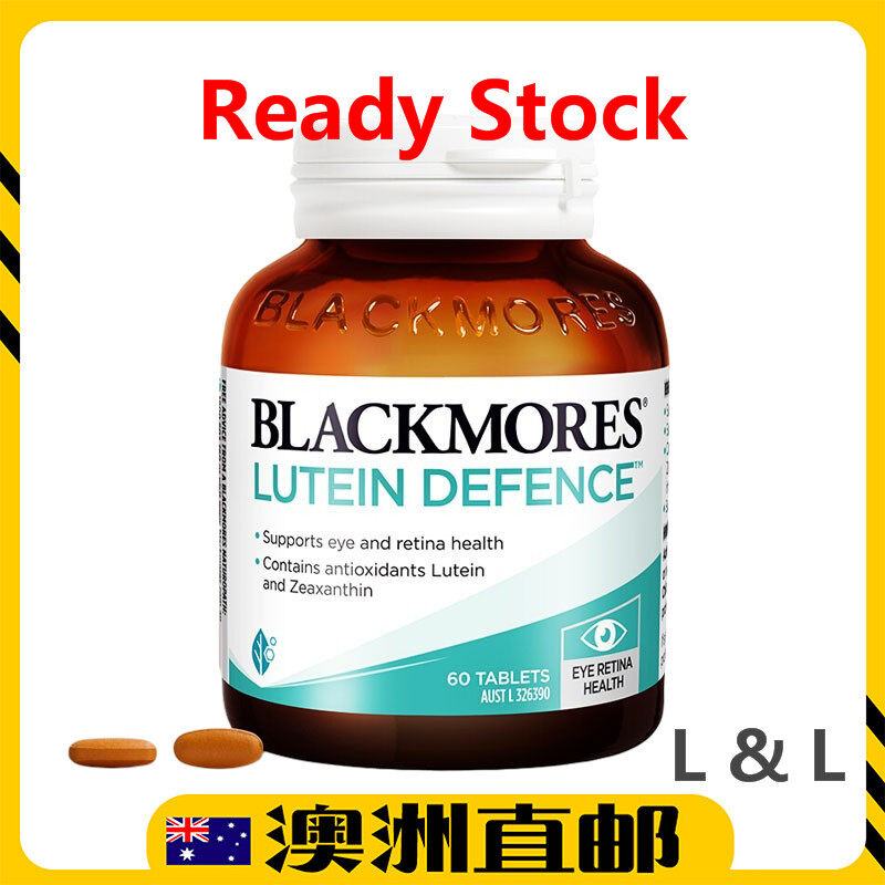 [Ready Stock EXP: 06/2022yr] Blackmores Lutein Defence Eye Support ( 60 Tablets ) ( Made In Australia )