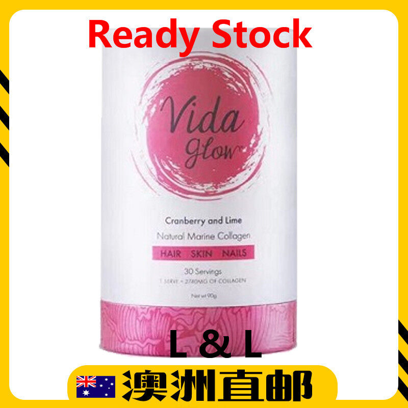 [Ready Stock EXP: 2022yr] Vida Glow Cranberry and Lime Marine Collagen (Made In Australia)